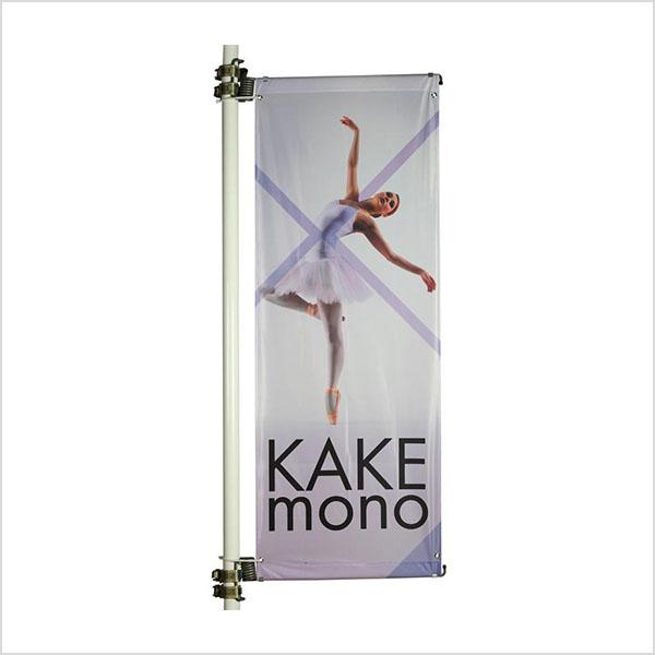 Excellent moyen de communication sur le lieu de vente! Le kakémono est un moyen de faire passer son message de manière simple et pas cher.