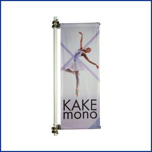 kakémono est un moyen de faire passer son message de manière simple et pas cher. Excellent moyen de communication sur le lieu de vente.